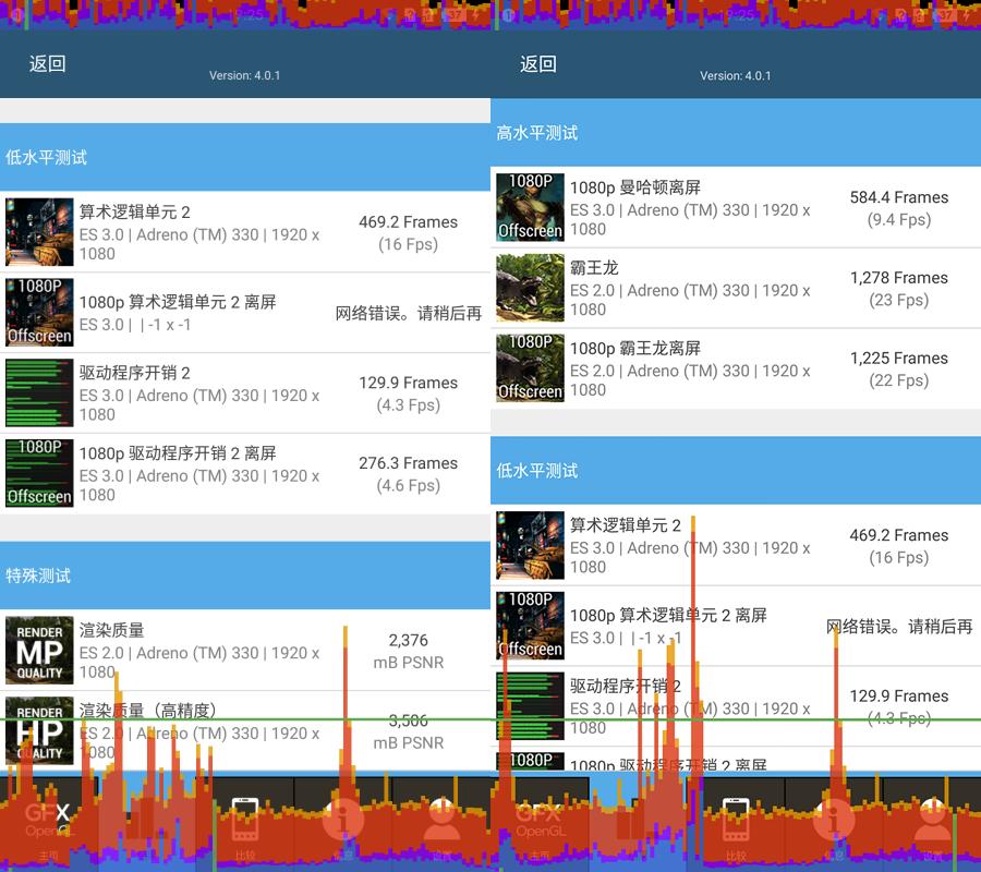 Screenshot_2016-02-21-19-25-14_副本.png