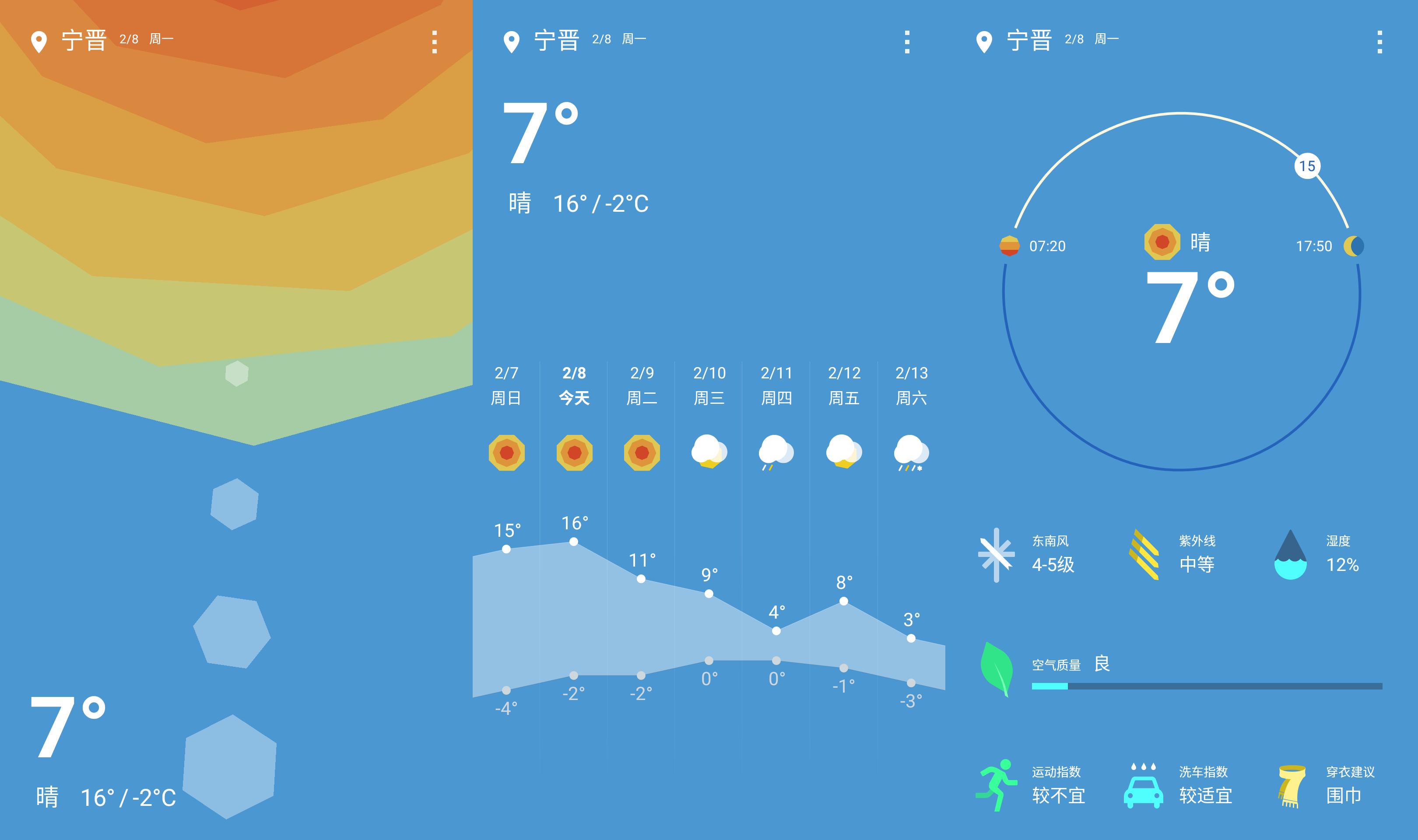 Screenshot_2016-02-08-15-46-28_副本.png