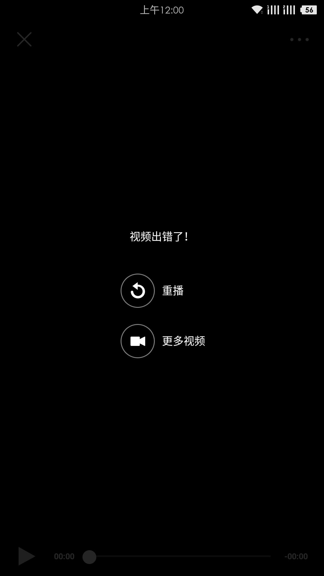 Screenshot_2016-03-04-00-00-12.png