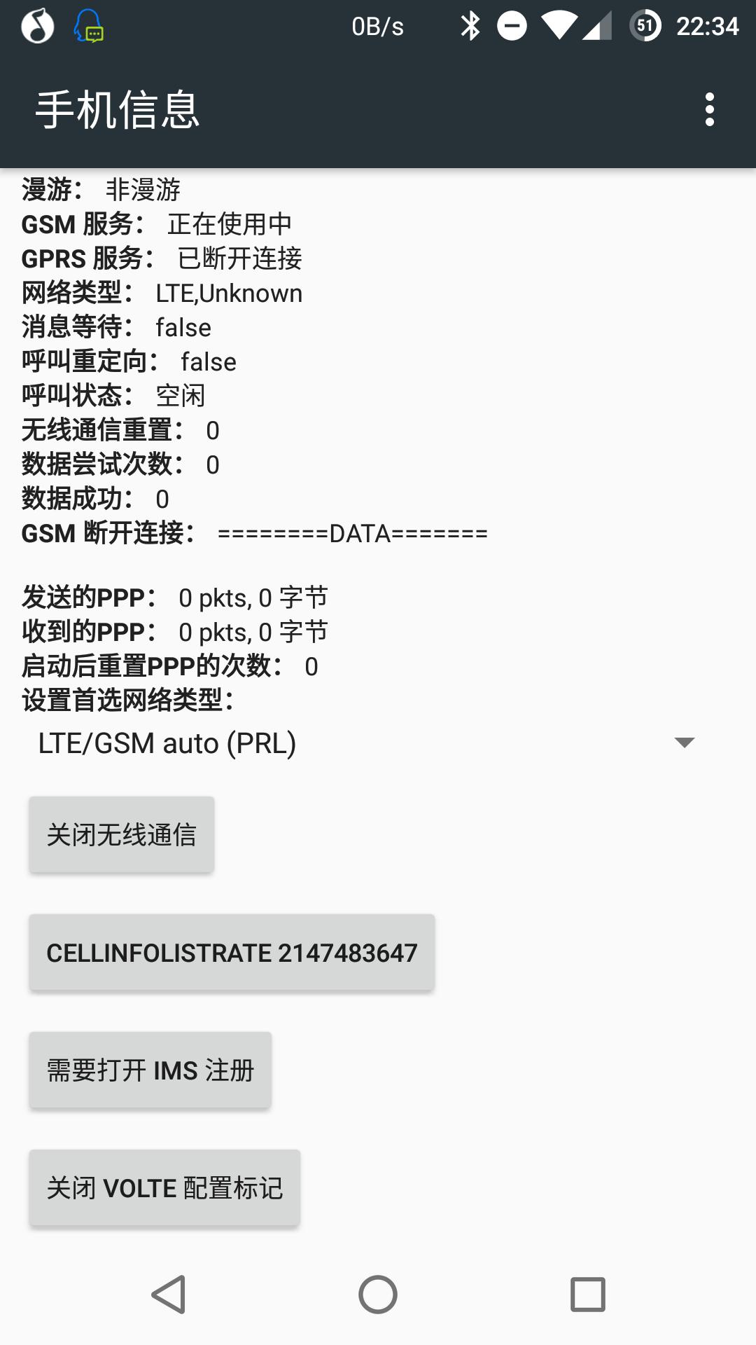 Screenshot_20160306-223425.png