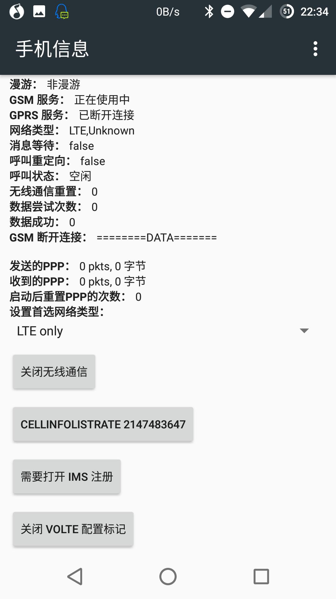 Screenshot_20160306-223431.png