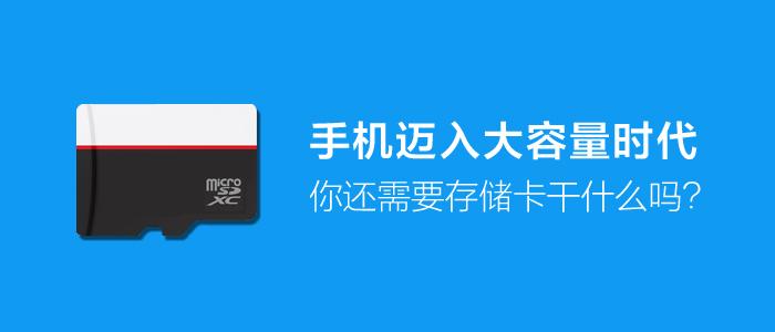 SD卡调研.jpg