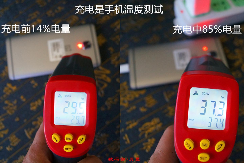 充电温度.jpg