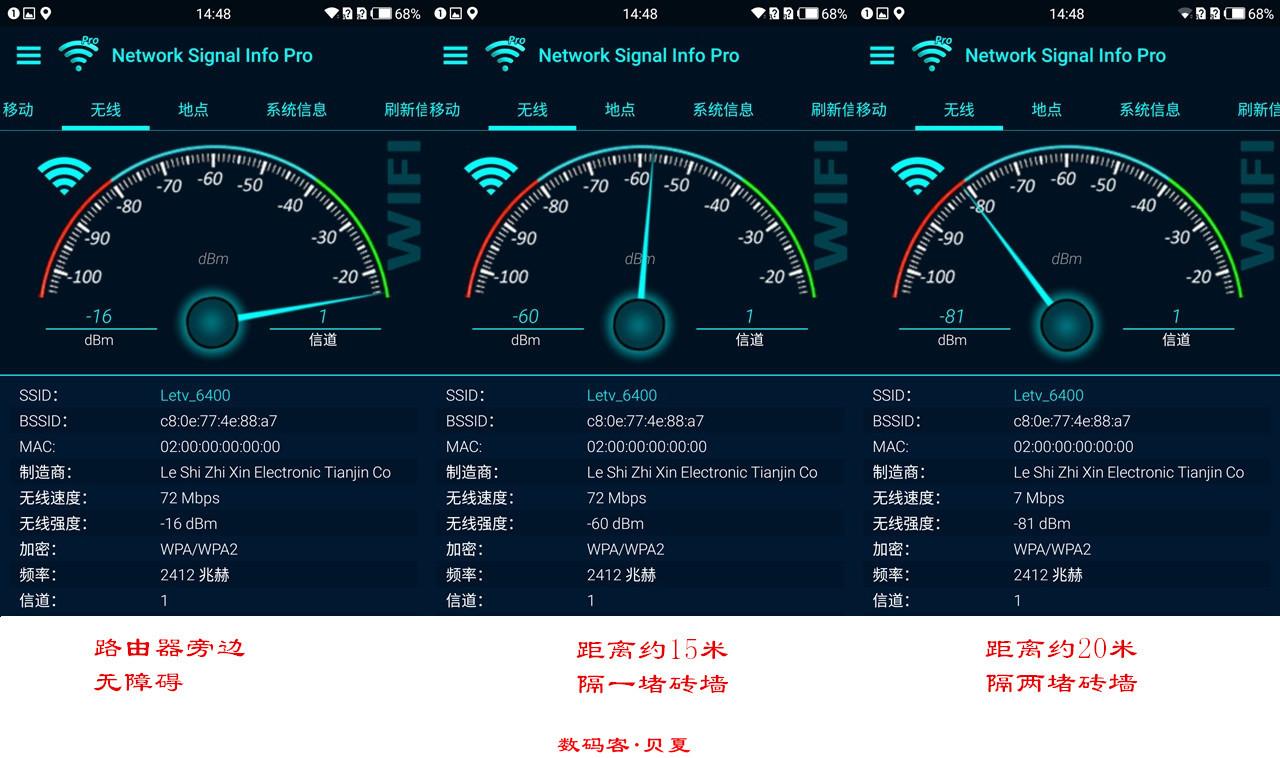 信号强度.jpg