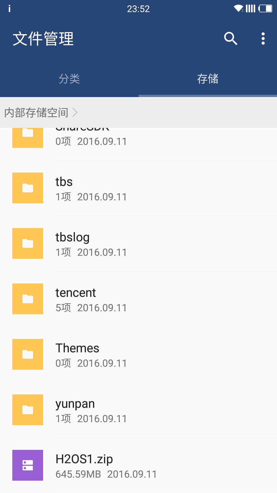 Screenshot_20160911-235258.png