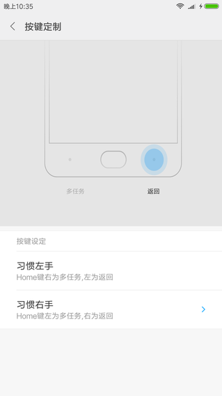 device-2016-10-28-223526.png