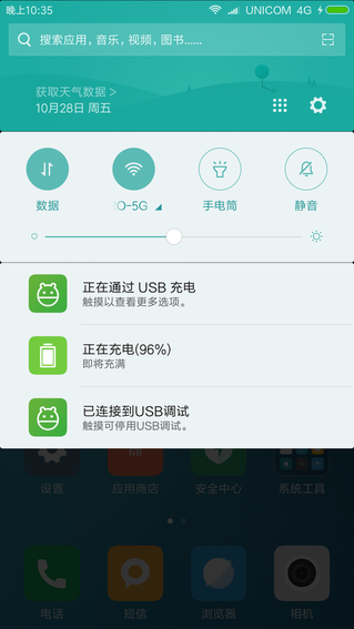 device-2016-10-28-223601.png