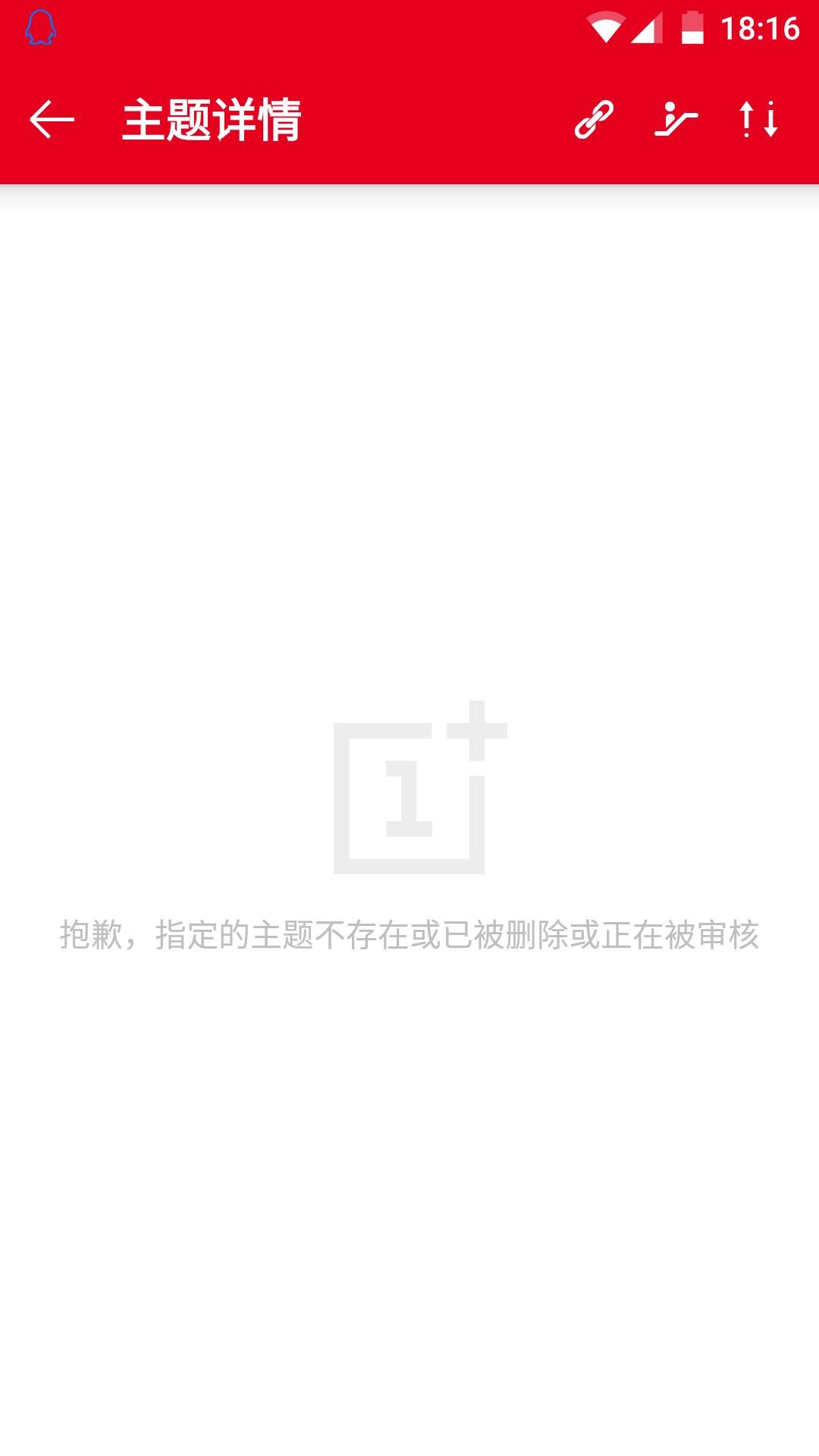 Screenshot_20161114-181641.png