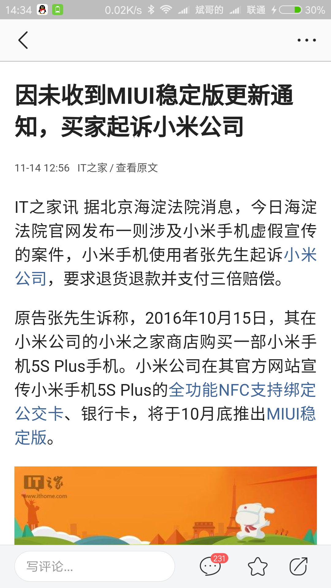 Screenshot_2016-11-14-14-34-48-119_com.ss.android.article.news.png