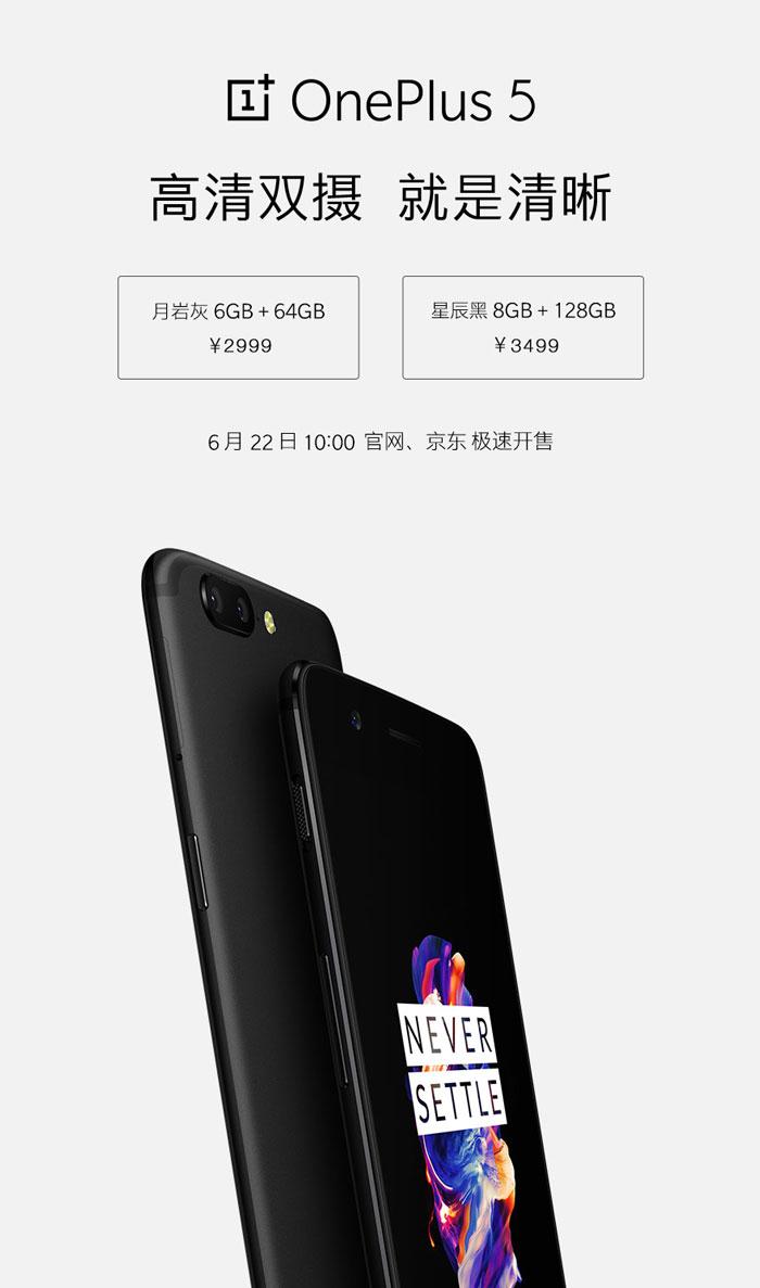 涓€寮犲浘鐪嬫噦-OnePlus-5鏀�.jpg