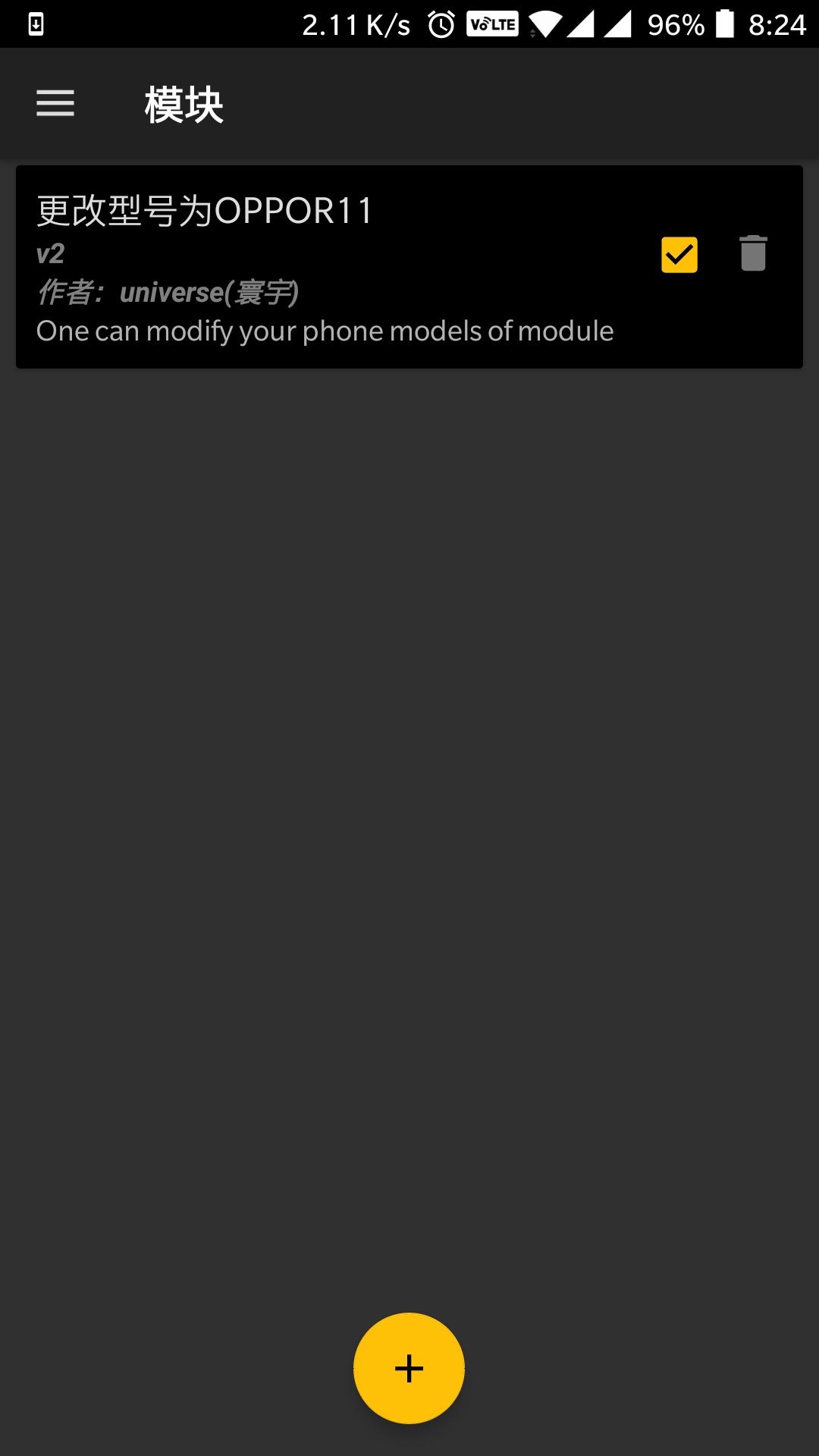 Screenshot_20170916-082457.jpg