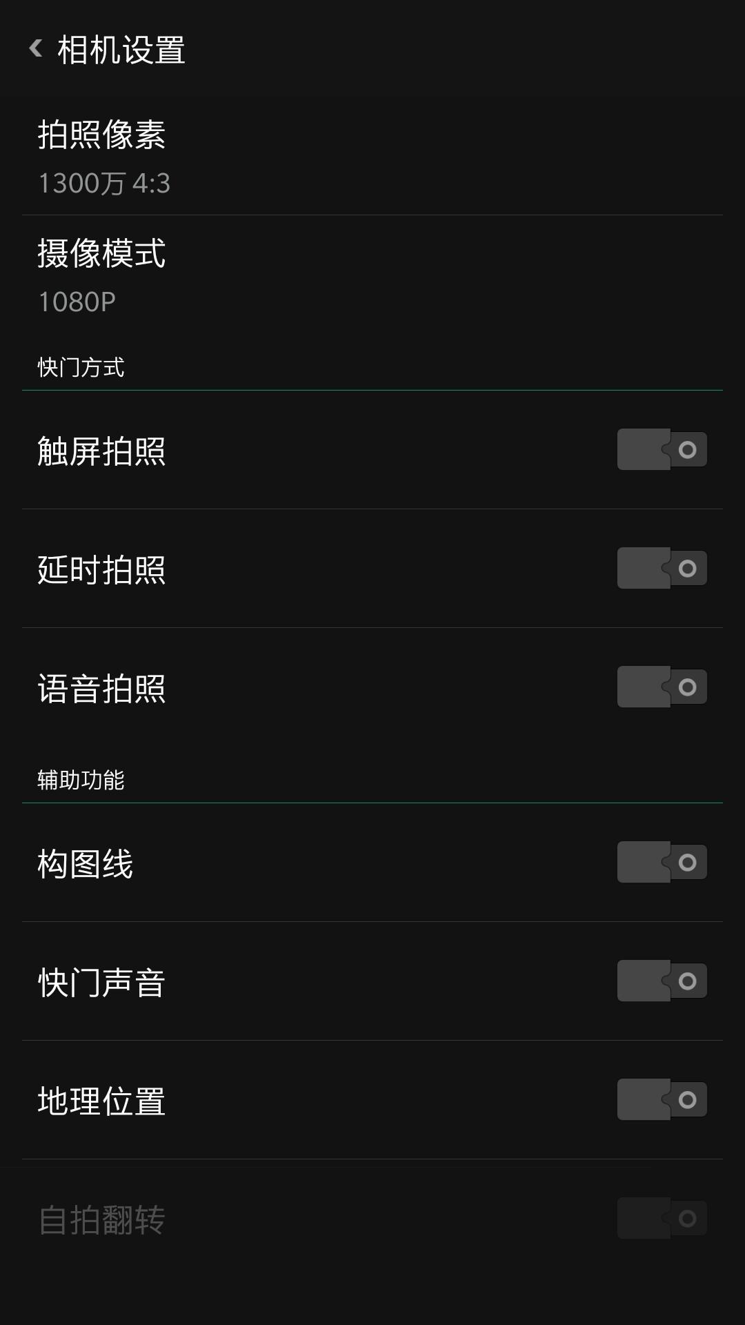 Screenshot_20180102-134256.jpg