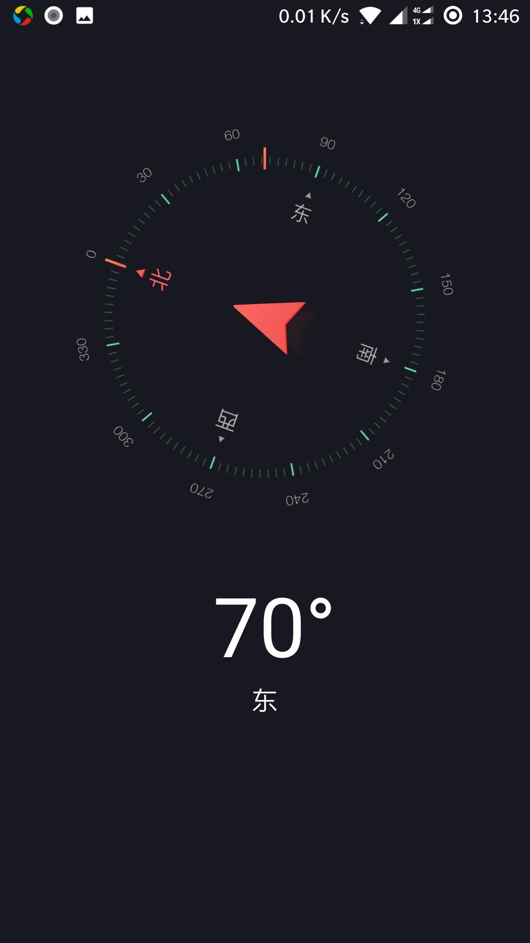 Screenshot_20180102-134643.jpg