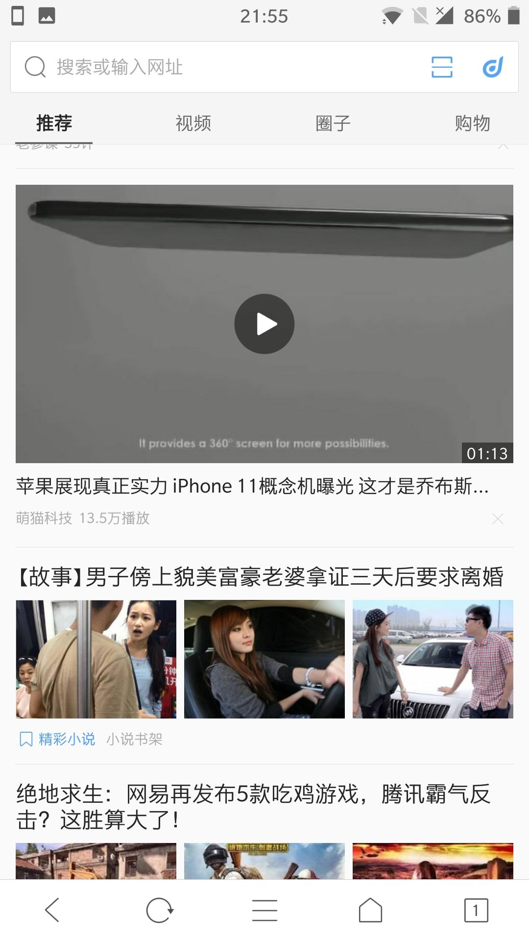 Screenshot_20180218-215508.jpg