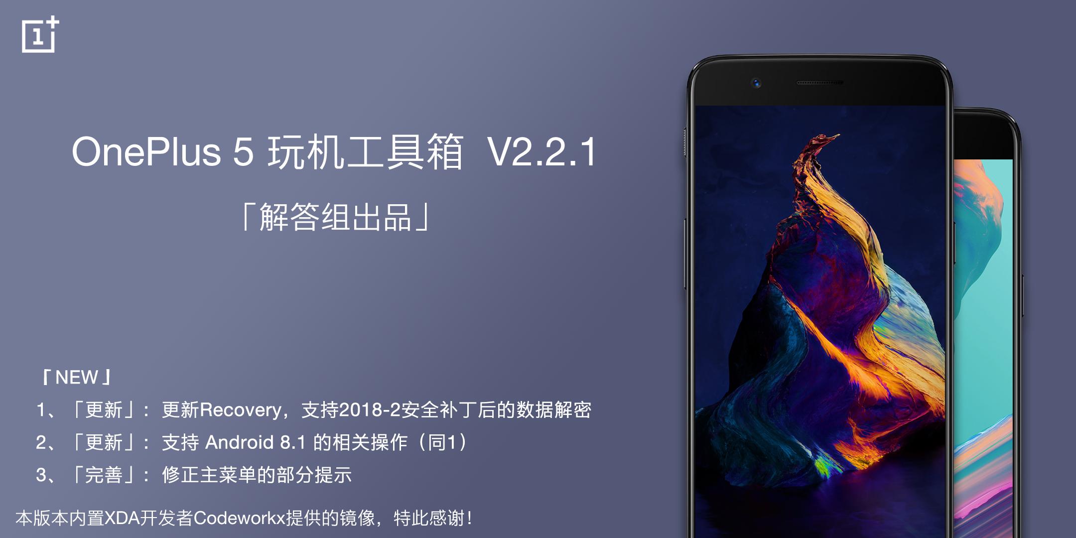 工具箱图新2.2.1.png