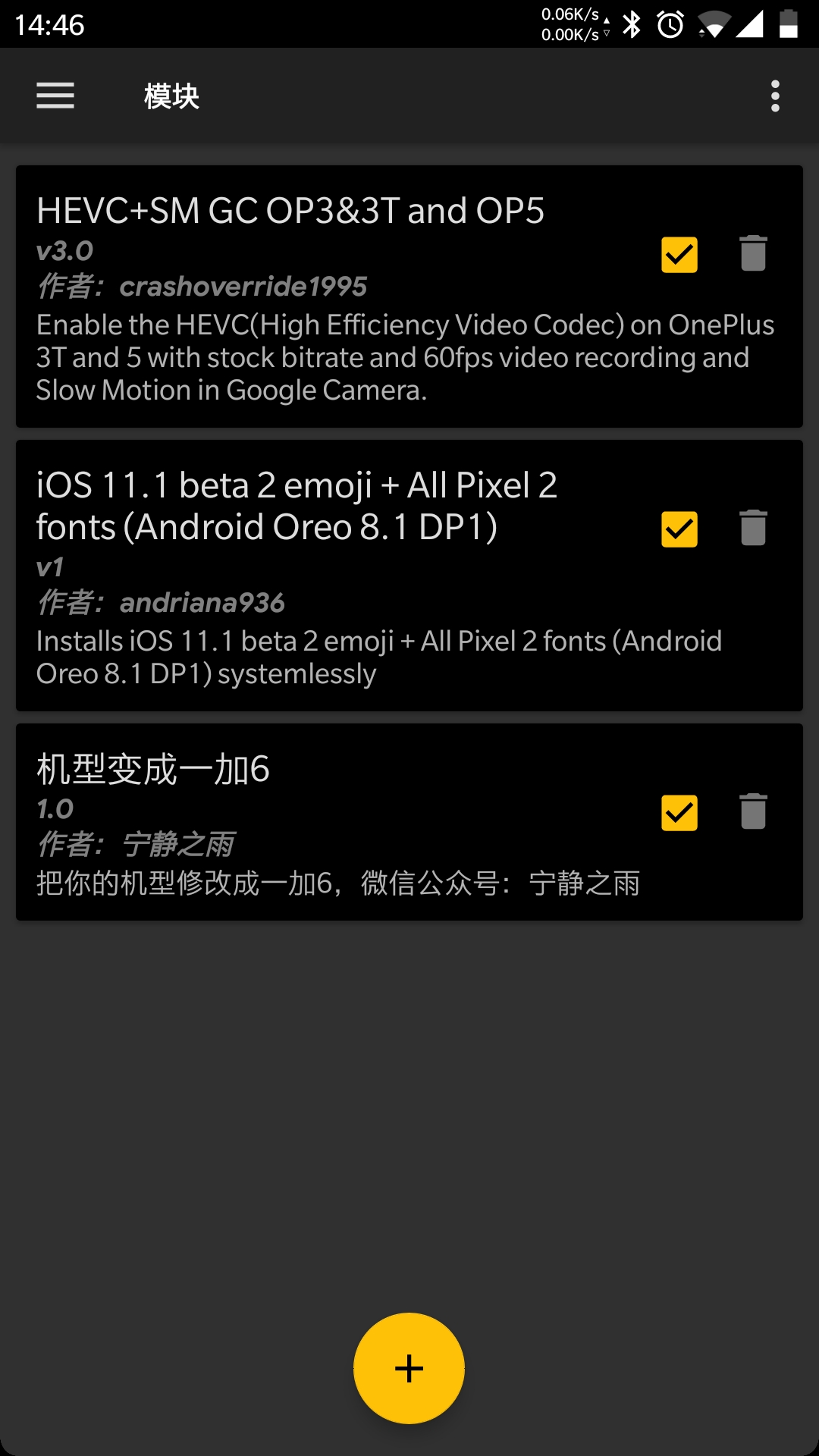 Screenshot_20180510-144650.jpg