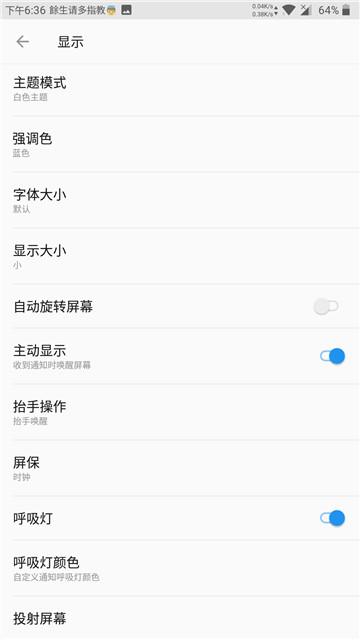 Screenshot_20180623-183657.jpg