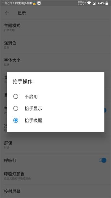 Screenshot_20180623-183700.jpg