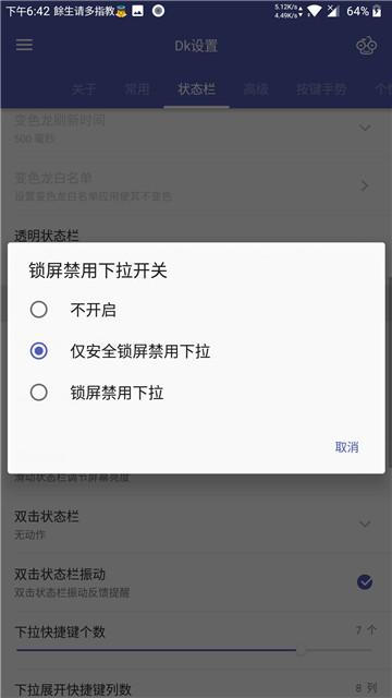Screenshot_20180623-184236.jpg