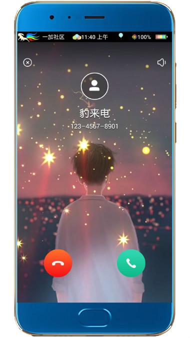 QQtupian20180925114222.jpg