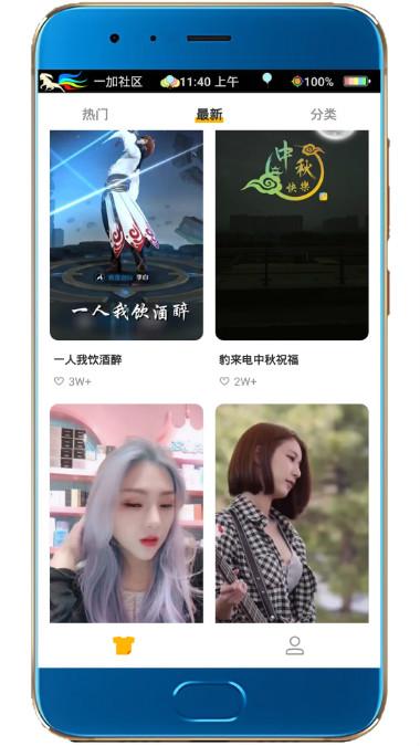 QQtupian20180925114224.jpg