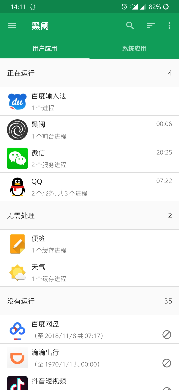 Screenshot_20181109-141109.jpg