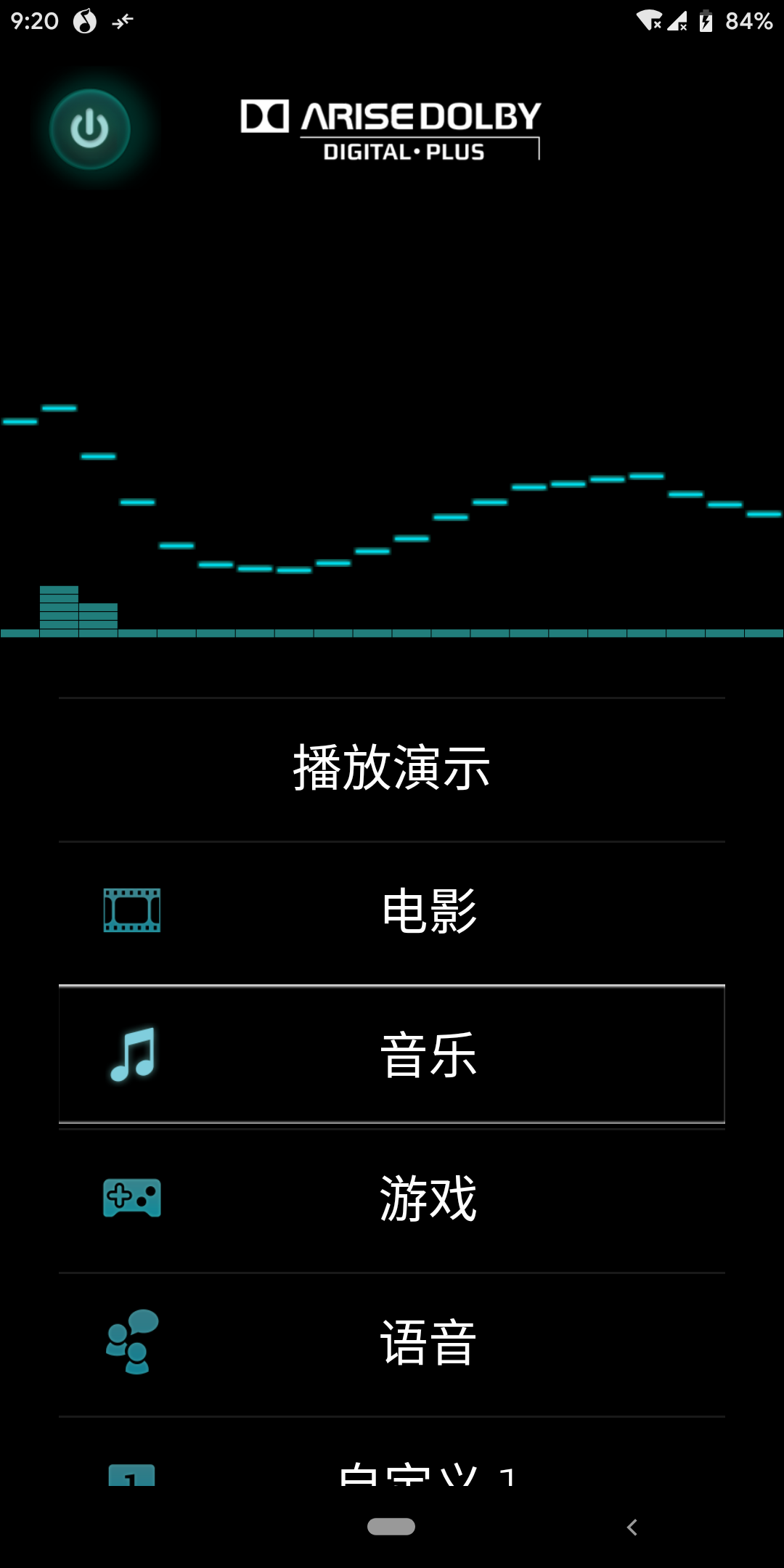 Screenshot_20181115-212042_Dolby.png