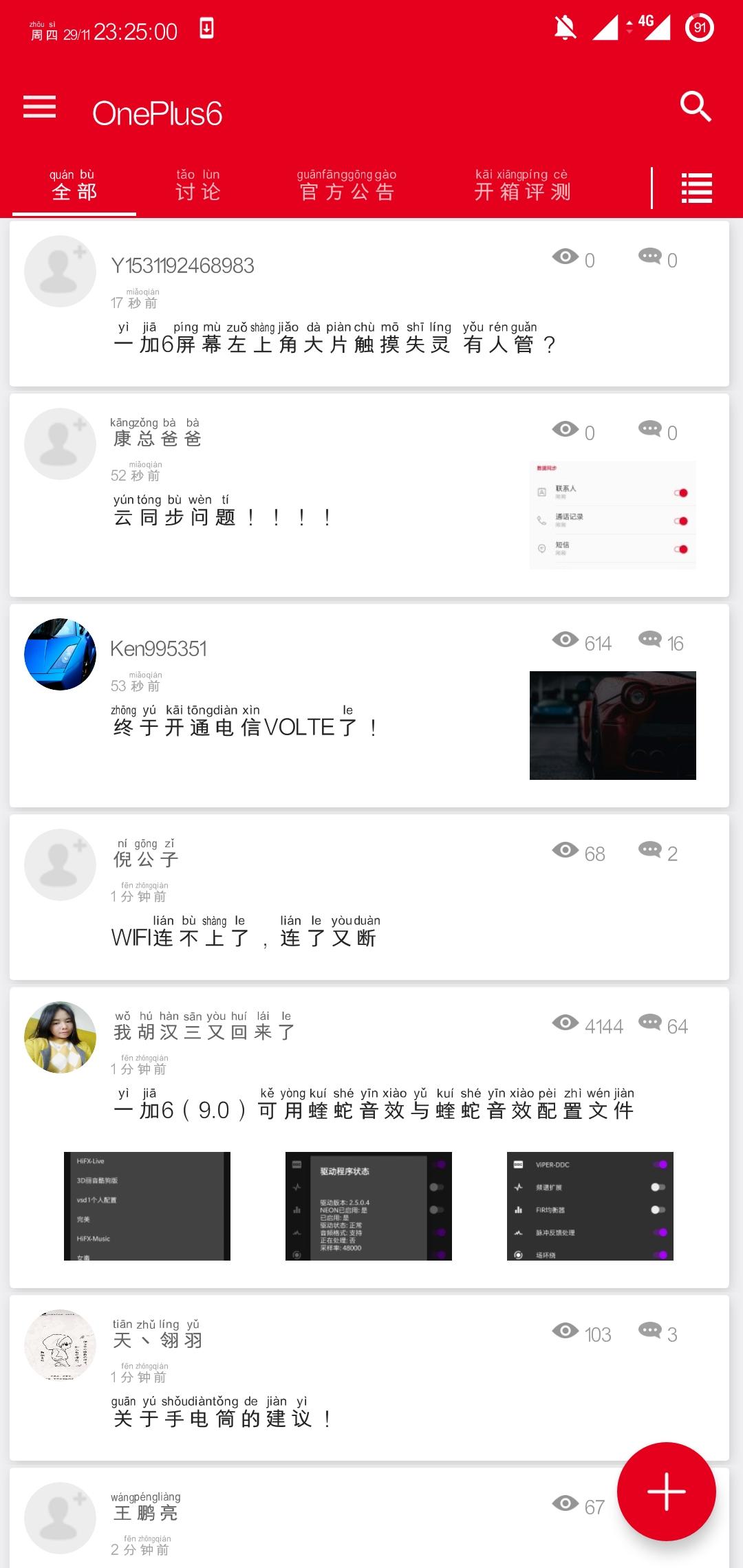 Screenshot_20181129-232526.jpg
