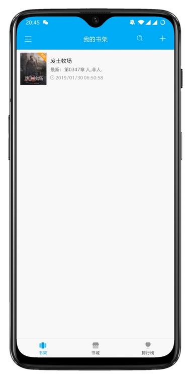 壳图20190131-204620 (复制).jpg