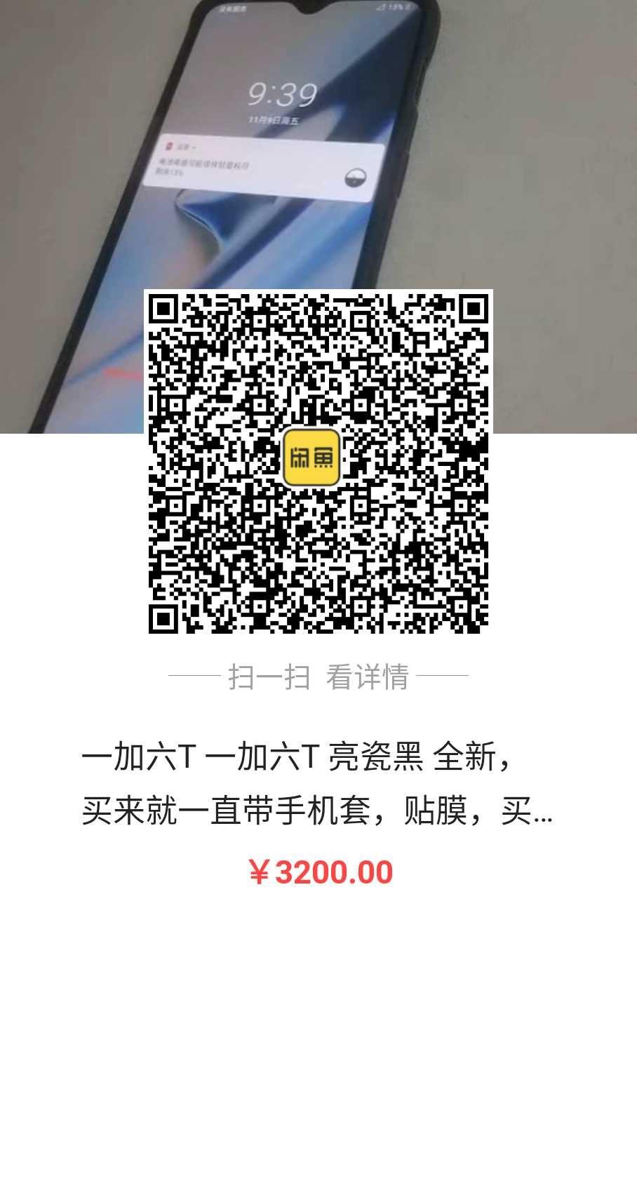 1550952888257.jpg