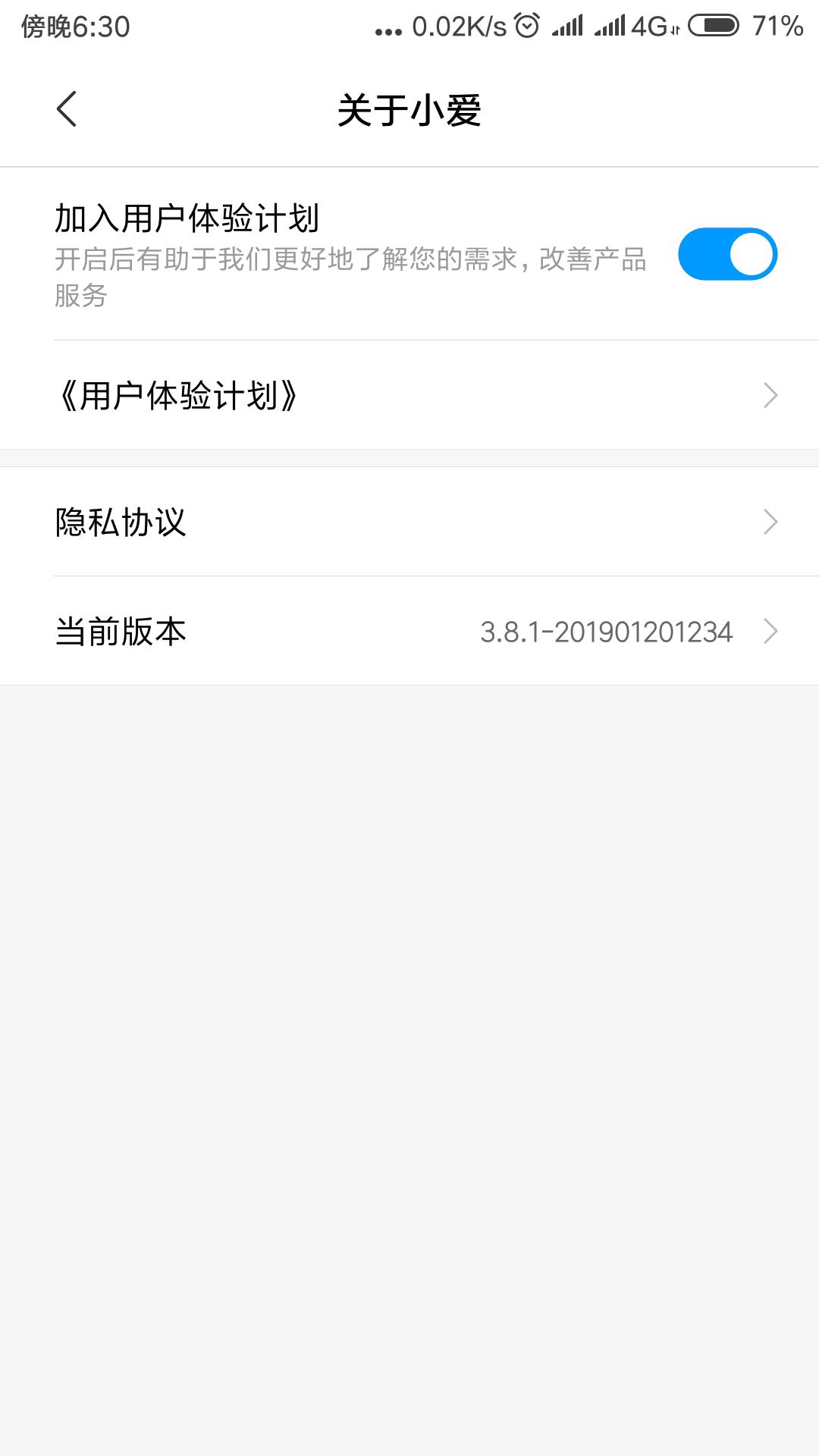 Screenshot_2019-02-28-18-30-03-446_com.miui.voiceassist.png
