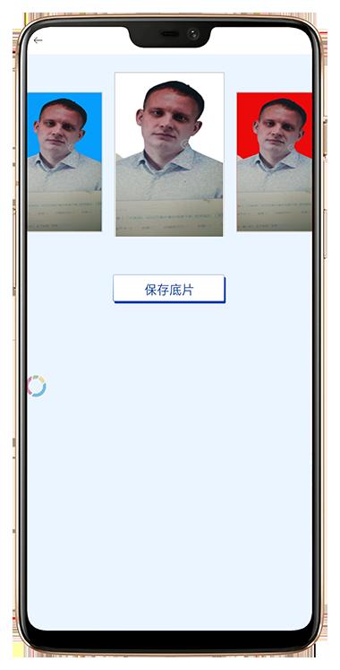 壳图20190411-134115.png