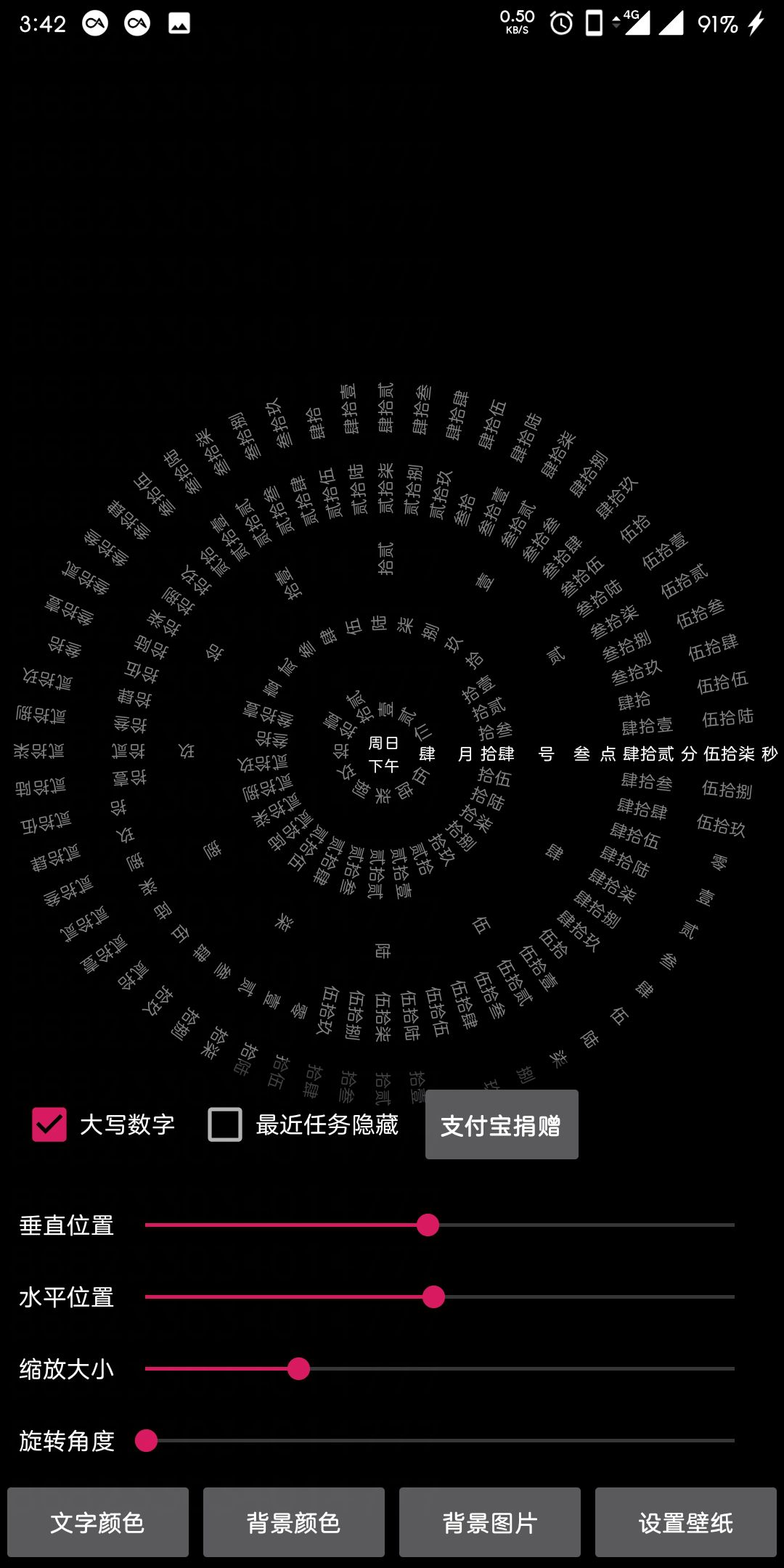 Screenshot_20190414-154258.png