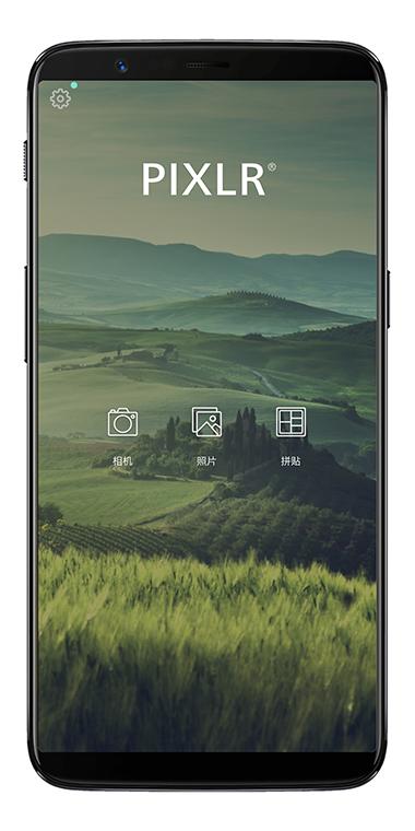 Pixlr-380-1.png