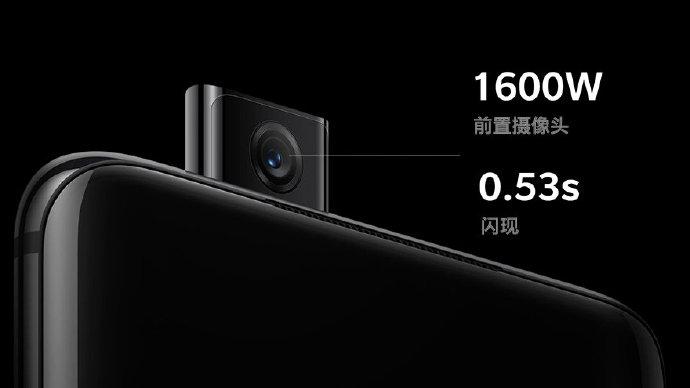 OnePlus 7 系列正式发布,真•旗舰杀手来势汹汹 4