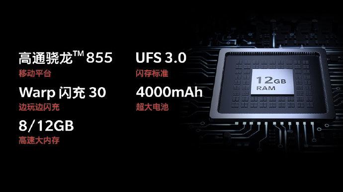 OnePlus 7 系列正式发布,真•旗舰杀手来势汹汹 14