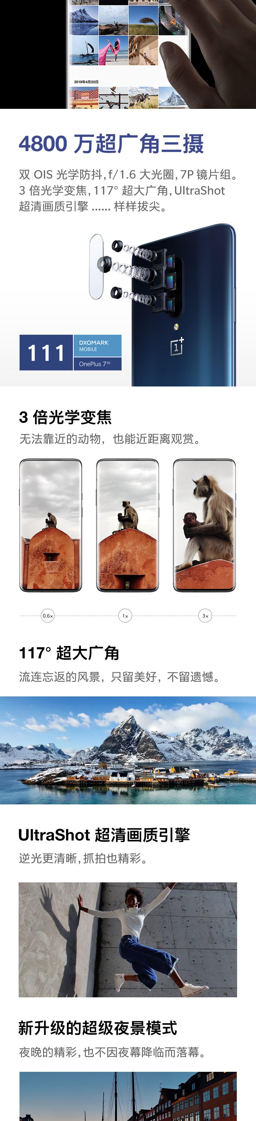 一张图-new_02.jpg