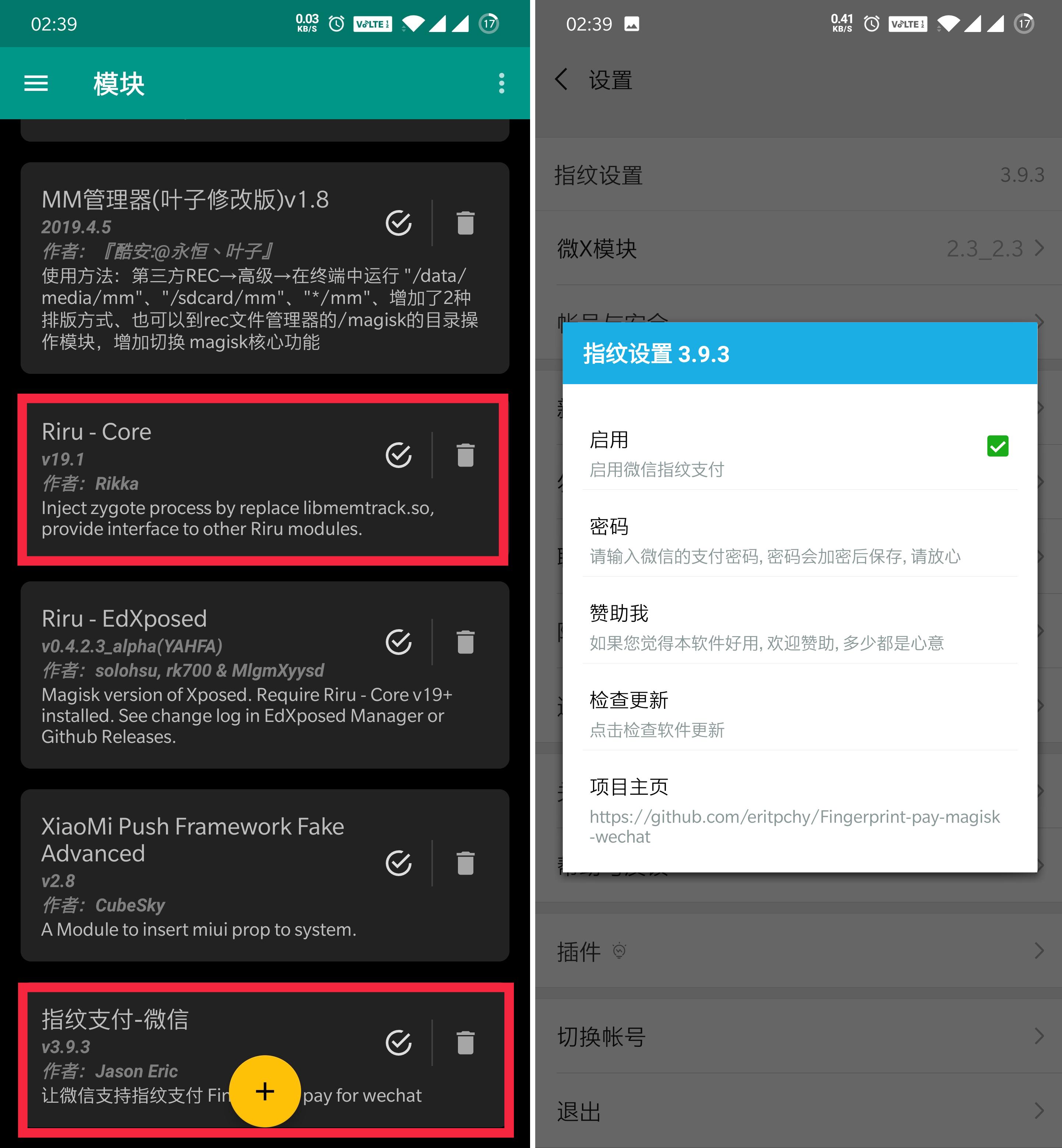 Screenshot_20190617-023918__01.png
