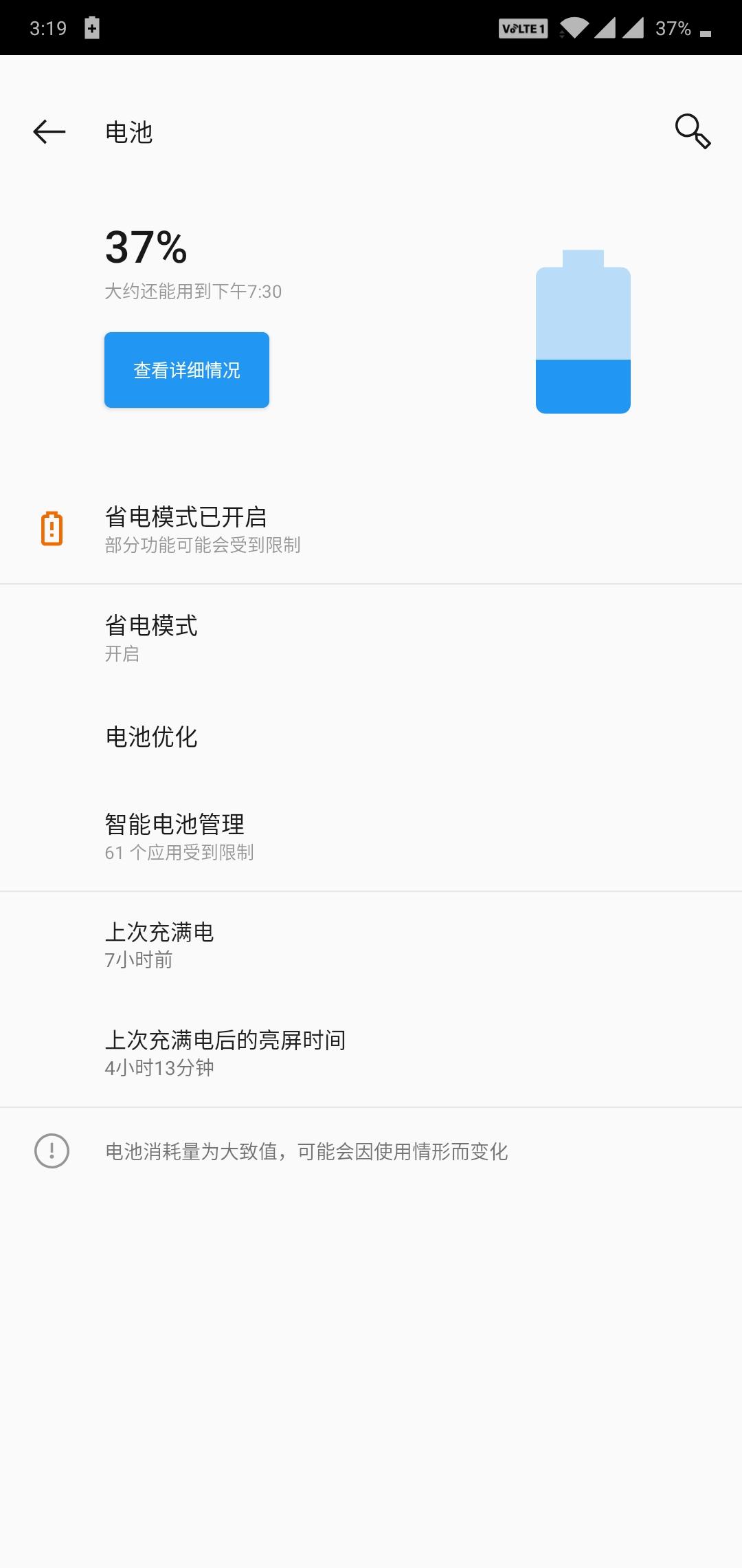 Screenshot_20190729-151943.jpg