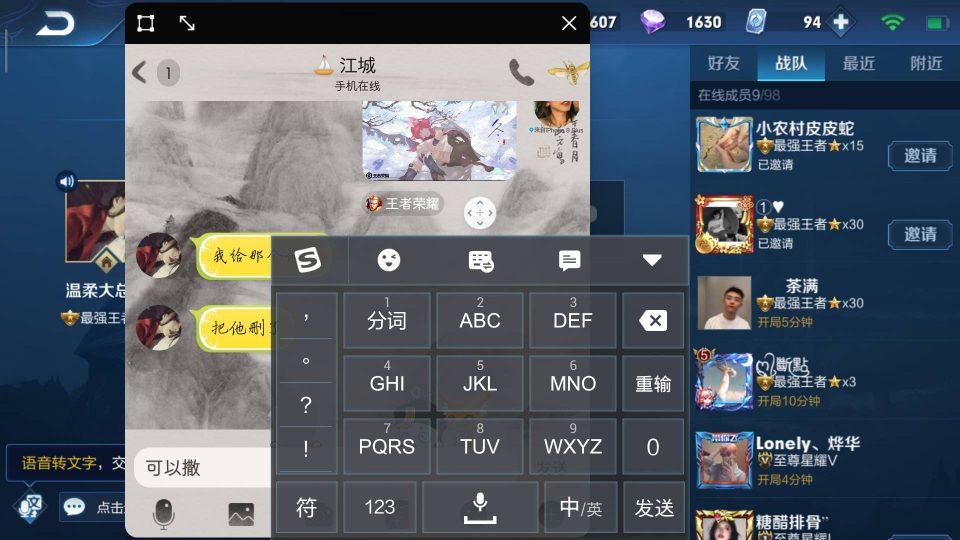 QDT7BNV10FLDM7_Y-960x540.jpg