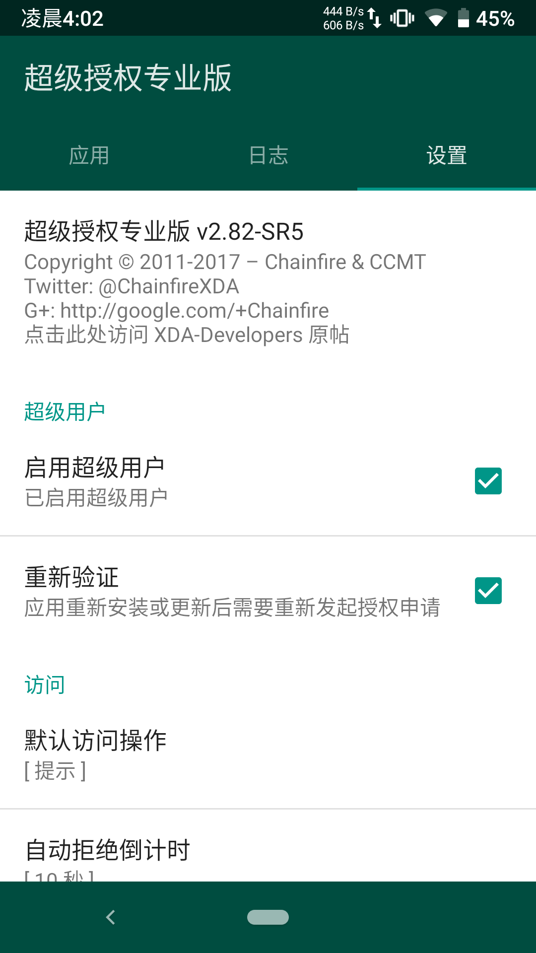 Screenshot_20190812-040234_.png