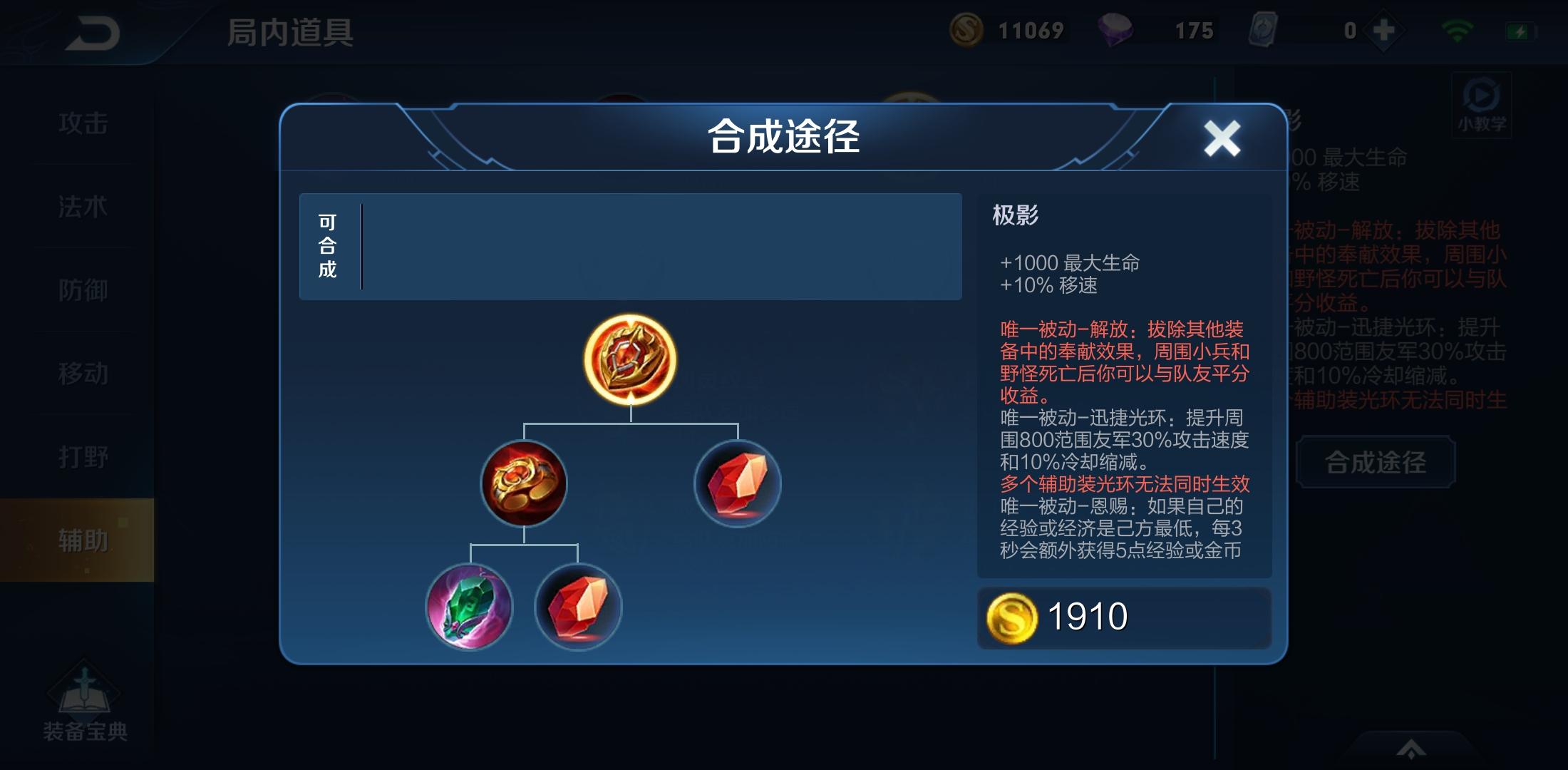Screenshot_20190813-212005.jpg