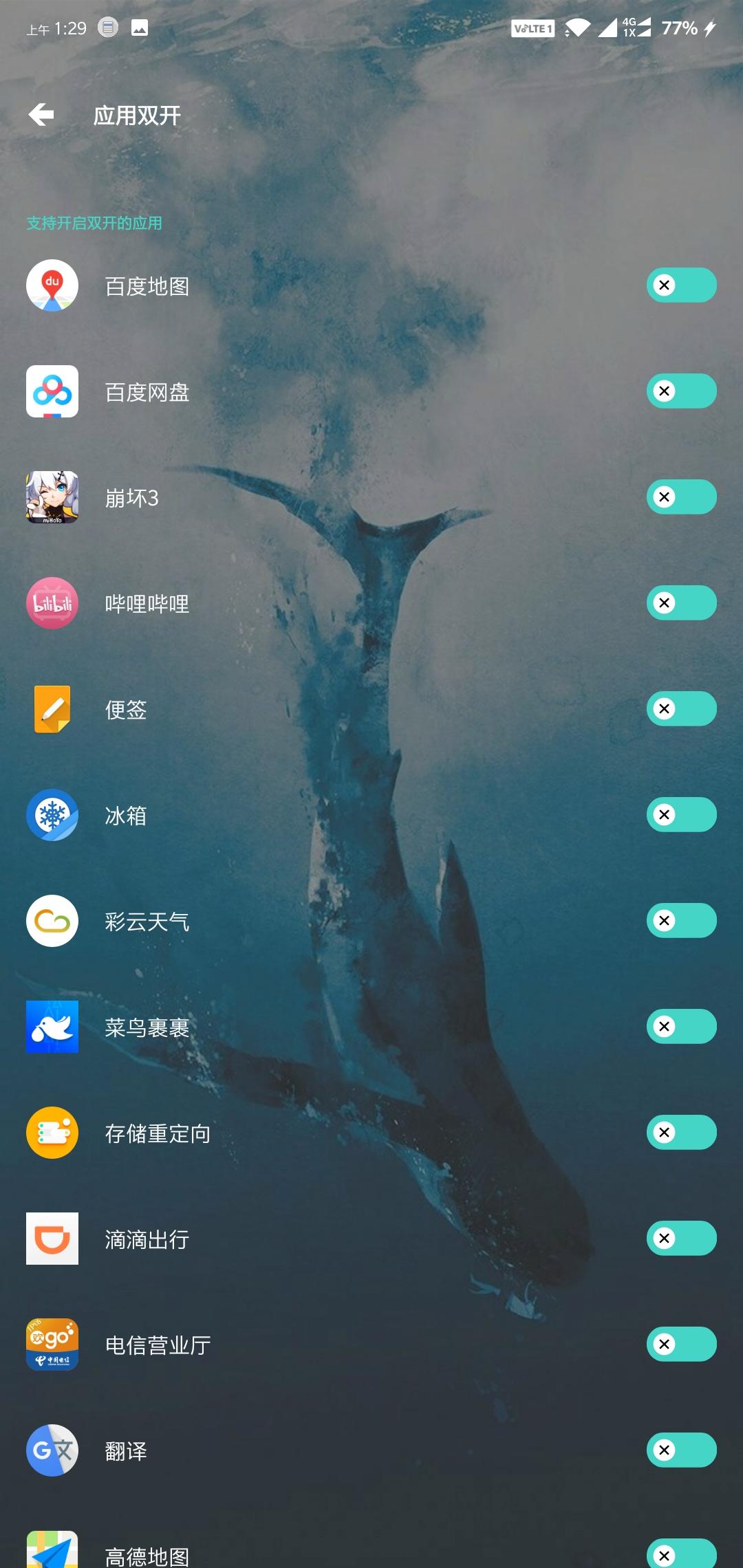 Screenshot_20190823-012931.jpg