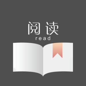 阅读_2.19.082919.png