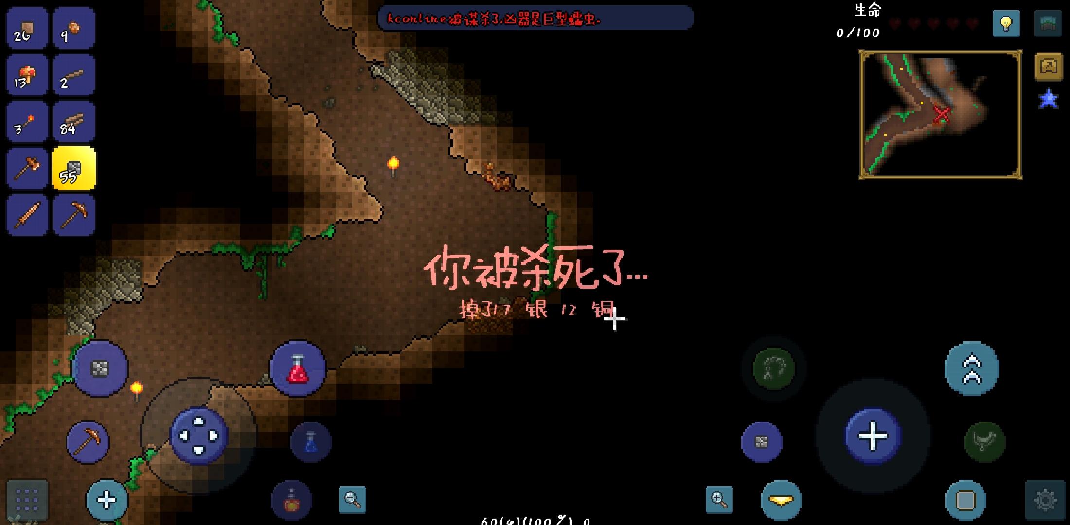 12.天然矿洞探索3.jpg
