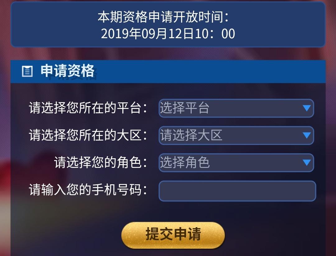 Screenshot_20190911-144641__01.jpg