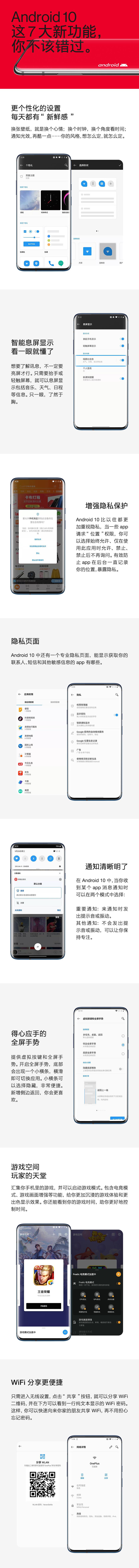 Android-7-大新功能.jpg