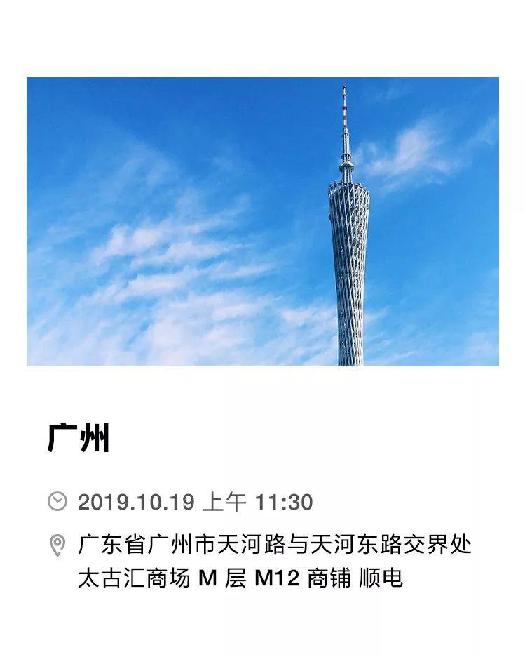 广州.jpg