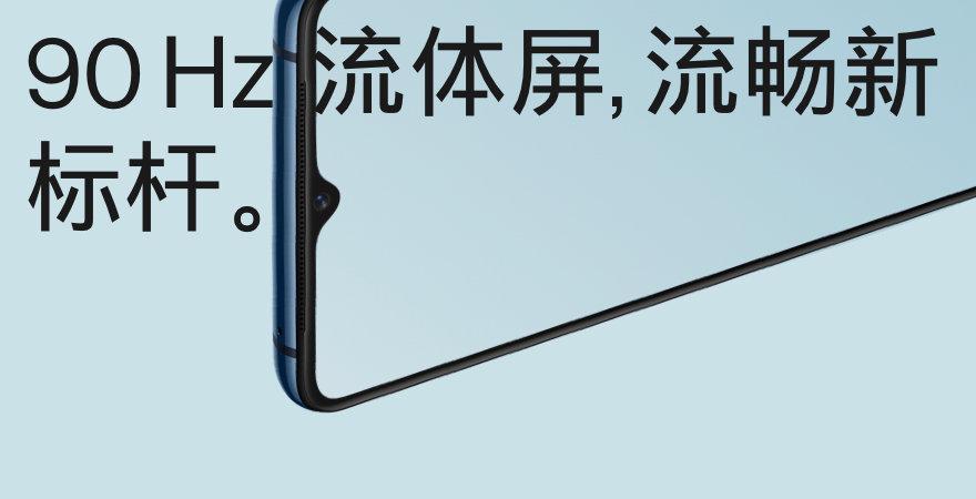 OnePlus 7T 系列全系采用 90Hz 刷新率屏幕