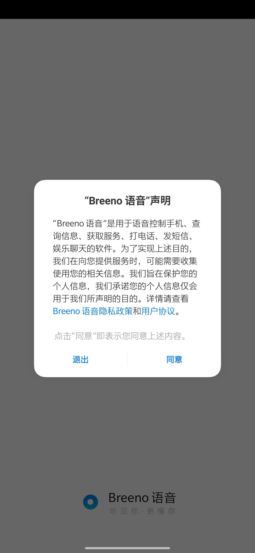 Screenshot_20191029-165516.jpg
